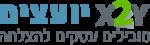 ייעוץ עסקי עם X2Y לניהול עסק בצורה נכונה.png
