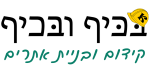 new logo 2 master.png