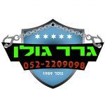 19149335_1306016512828350_2044425246648053746_n.jpg