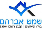 shemesh_site_logo.png