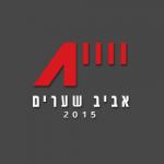 aviv gates logo 250X250.png