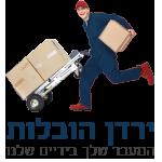 לוגו ירדן הובלות 150 150.png