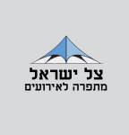 לוגו צל ישראל 100 קב.png