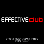 effective-club-01a1.png