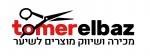 logo-elbaz2.png