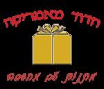 לוגו הדוד מאמריקה מותאם מכווץ.png