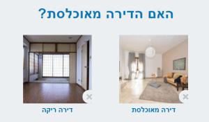בחירת סוג הדירה לצביעה